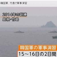 竹島で軍事演習!!