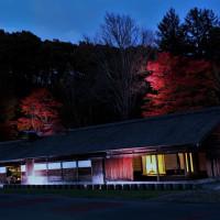 島松駅逓所のライトアップ?
