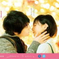 「レインツリーの国」、有川浩の人気小説を映画化したクリスマスムービー!