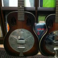 今回も強烈なギターを公開!世界初!「National(ナショナル)」の珍しい「ウッド・リゾネーター」だ!名器「Rosita」を徹底検証!知られざる事実を暴く!(その2「ボディ編」)