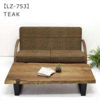 【撮影報告】チーク 一枚板 リビングテーブル を撮影致しました。【LZ-753】