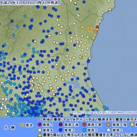 2016年12月28日(水) 21:38頃 茨城県北部を震源とする地震