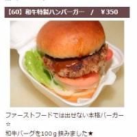 西神リーグ 参加者への連絡