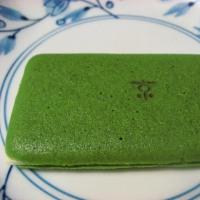 茶の菓(ちゃのか)