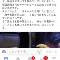 FBの友だちがオーブンレンジを買いに来てくれました。
