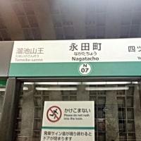 04/25 南北線永田町ホーム