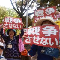 5・29 オール埼玉総行動1万人集会 in 北浦和 中間で9,600人 猛暑の中、熱気