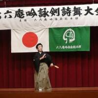 8/30日六六庵吟詠会第59回吟詠大会開催