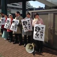 徳島駅前で初宣伝/お寺参りも
