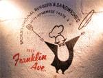五反田「フランクリン・アベニュー」の、チリチーズバーガー