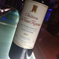 週末ワイン 446