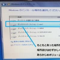 Windows7の初期化後マイクロソフト更新でひまかかる&OSとOfficeのプロダクトキー調べる編(magical jelly beans)