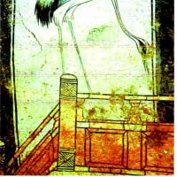 酉年の今年は「白鶴の舞い」ですね!1000年以上前、北中国のお墓に描かれた鶴の壁画です!