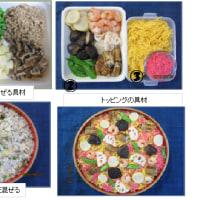 筍と穴子のばら寿司
