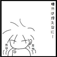 【四十肩・五十肩・腱鞘炎の痛み】寝ててもズキズキ・ジリジリ痛む場合に
