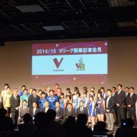 2014/15 Vリーグ開幕記者会見 3