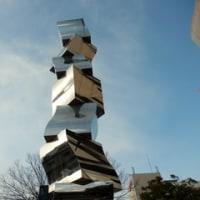 仙台市「彫刻のあるまちづくり事業」作品、更新しました(2017年3月27日)