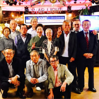 天草高浜中学校同窓会三次会ご来店ありがとうございました。レストバー★スターライト熊本  栄田修士