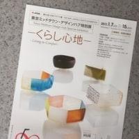 日本クラフト展、お知らせするのを忘れておりました・・・