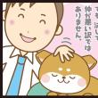 【イラストブログ】第4回 ひろしさん