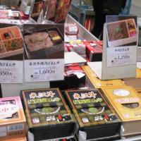 人気の米沢牛弁当