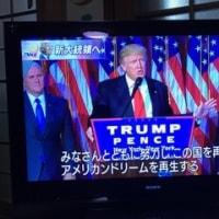 米大統領 トランプ氏に決定