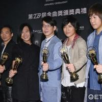 第28屆流行音樂類金曲獎 その1 五月天阿信の最優秀作詞賞