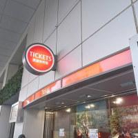 東京へ2017(東京タワー編)