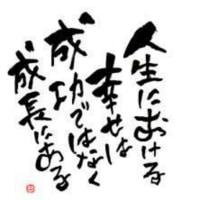 ハッピーマンデー(*^▽^)/★*☆♪