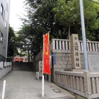 真田丸の史跡を訪ねる(7)玉造稲荷神社