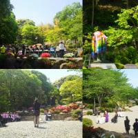 H29 八面山平和公園  慰霊祭