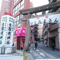 mt GARDEN MARCHE (阪急うめだ本店)