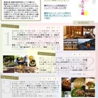 【4/22出発】『新開ミヤ子と行く韓流美膳の旅 春のソウル3日間』に空席ができました