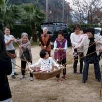 亥の子祭り