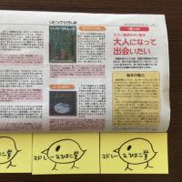 (^O^)もう一度読みたい絵本!