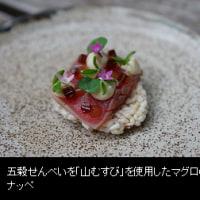 和菓子にまつわる面白い記事を見つけた。