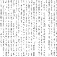 大阪大学・国語 1141