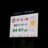 アビスパ福岡戦終了