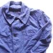 パリつれづれなるまま に買い付け-1450/1940s inconnu veste en coton bleu