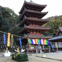 明王院-愛宕山大祭-