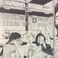 6/25 第20節 ツエーゲン金沢戦 (京都・西京極競技場)