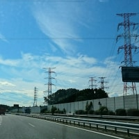 雲のアート