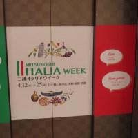 """"""" イタリア展 ″"""