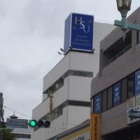 HSU未来創造・東京キャンパスへ行ってきました!