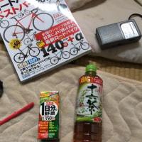 レベル☆マニア「『きゅう食を抜く』再び、中島の密かな断食が終了」