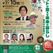 豪華メンバ ロボカップ プレイベント名古屋