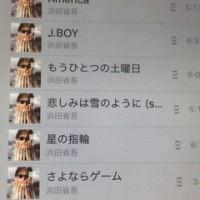 「#青空のゆくえ」1日の始まりは‥只今浜田ロスになりつつ‥この曲から‥