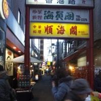 昨日は横浜中華街