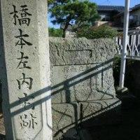ふるさと散策~福井市内