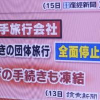 今、韓国の旅行市場が大変だ~中国との政治的対立に巻き込まれ・・